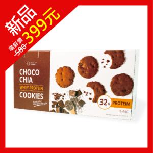 [Daily Boost] 手作蛋白餅乾-可可派對(15片/盒)