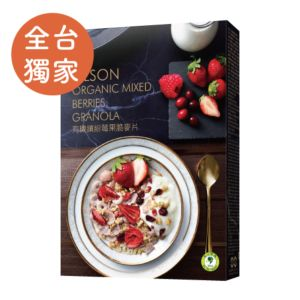 [米森] 有機繽紛莓果脆麥片 (400g/盒)