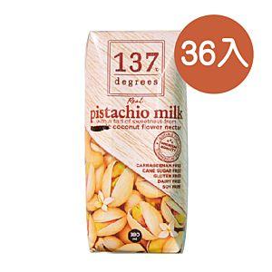 [137 degrees] 開心果堅果奶 (180mlx36入/箱)