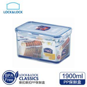 [樂扣樂扣] 吐司專用PP保鮮盒/1.9L