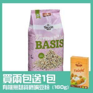 [德國 Bauck Hof] 有機能量燕麥片 (1000g/包)