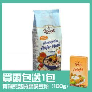 [德國 Bauck Hof] 無麩質有機什錦水果燕麥 (450g/包)