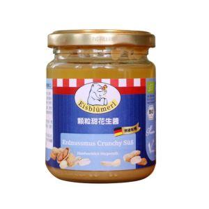 [德國Eisblumerl] 有機顆粒甜花生醬(250g/罐)