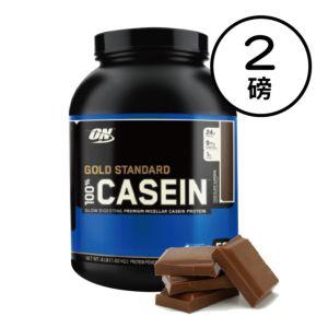 [美國ON] 金牌酪蛋白-巧克力(2磅/罐)