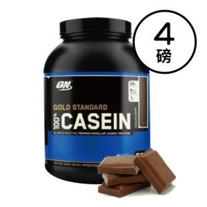 [美國 ON] 黃金比例酪蛋白-巧克力(4磅/罐)