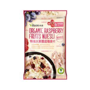 [米森] 有機水果覆盆莓麥片 (50g隨手包)