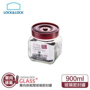 [樂扣樂扣] 單向排氣閥玻璃密封罐/900ml