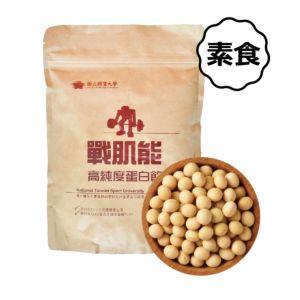 [戰肌能] 高純度蛋白粉 原味 (440g/包)