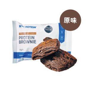 [英國 Myprotein] 蛋白質布朗尼-原味(75g/個)