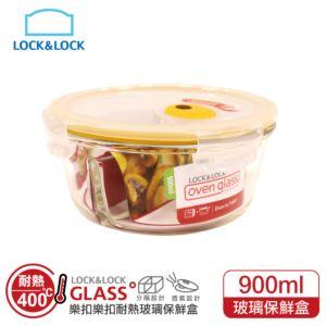 [樂扣樂扣] 輕鬆熱分隔耐熱玻璃保鮮盒圓形/900ml