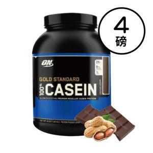 [美國 ON] 金牌酪蛋白-花生巧克力(4磅/罐)