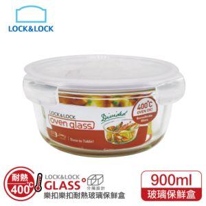 [樂扣樂扣] 耐熱分隔玻璃保鮮盒圓形/900ml