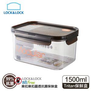 [樂扣樂扣] Bisfree晶透抗菌黑色長方形保鮮盒/1.5L