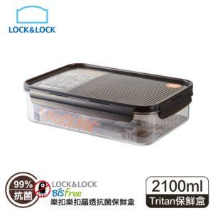 [樂扣樂扣] Bisfree晶透抗菌黑色長方形保鮮盒/2.1L