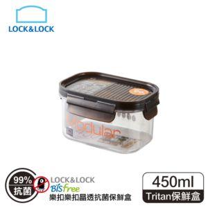 [樂扣樂扣] Bisfree晶透抗菌黑色長方形保鮮盒/450ml