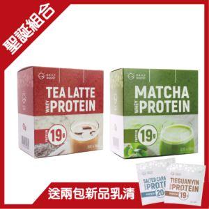 [Daily Boost]  聖誕乳清2+2 買紅茶拿鐵(7包/盒)/宇治抹茶(7包/盒)送2包新低糖乳清