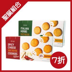 [Daily Boost] 聖誕餅乾-香辣起司(15片/盒)+義式香料(15片/盒)