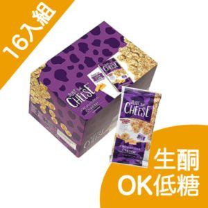 [美國 Just the Cheese] 威州切達mini起司圓餅16入組