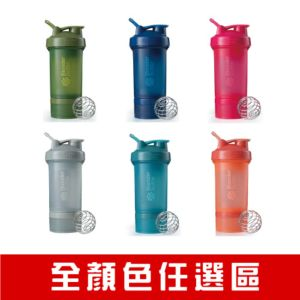 [美國 Blender Bottle] Prostak多功能搖搖杯(650ml/22oz)