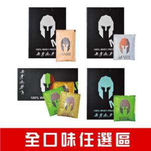[台灣 Mars戰神] 低脂乳清(60包/盒)