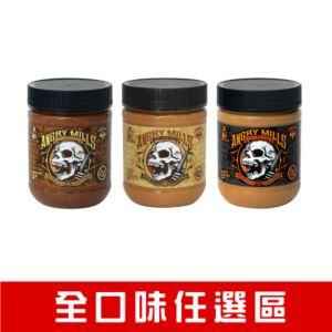 [美國 Sinister Labs] Angry Milles花生醬(340g/罐)
