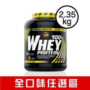 [德國 Allstars] 頂級乳清蛋白(2.35公斤/罐)