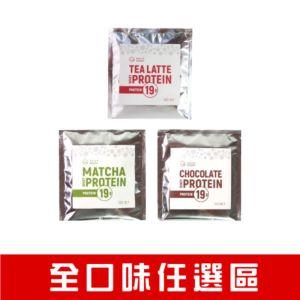 [Daily Boost] 運動乳清蛋白粉(30g/包)