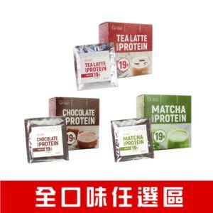 [Daily Boost] 運動乳清蛋白粉(7包/盒)