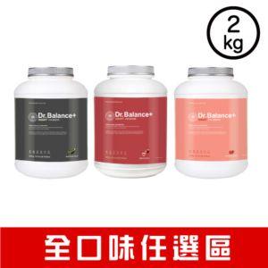 [韓國 Dr. Balance+] 乳清蛋白(2kg/罐)