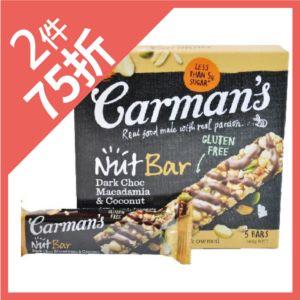 [澳洲 Carman's] 黑可可夏威夷豆堅果棒 (160g/盒)