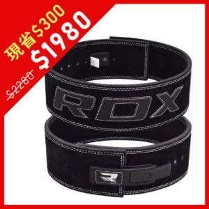 [英國 RDX] 10mm全真⽜⽪健⾝快扣腰帶(重訓/舉重適用)-黑
