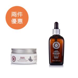 [La Chinata] 抗敏潤澤身體霜+La Chinata純淨天然奇肌護膚油