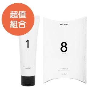 韓國Numero1號雞蛋蜂蜜泡沫營養洗面乳100ML&8號深層清潔保濕面膜(27mlx8片)