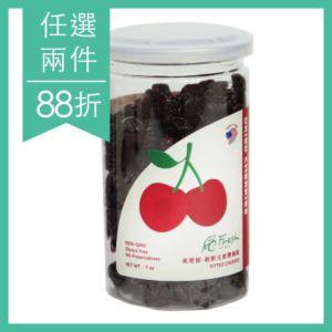 [美果屋] 新鮮元素櫻桃乾(200g/罐)