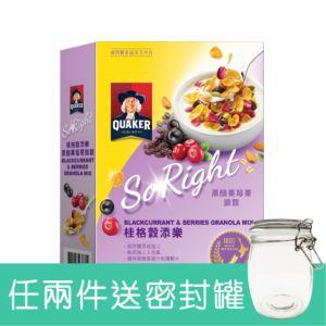 [桂格] 穀添樂黑醋栗莓果脆穀 (300g/盒)