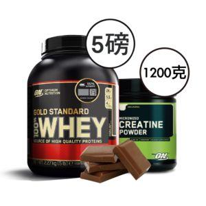 [美國 ON] 黃金比例雙倍巧克力(5磅/罐)+肌酸(1200g/罐)