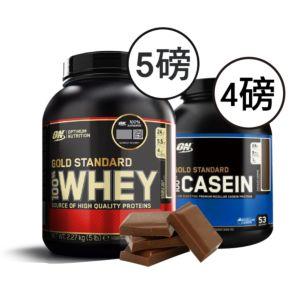 [美國 ON] 金牌雙倍巧克力(5磅/罐)+金牌酪蛋白-巧克力(4磅/罐)