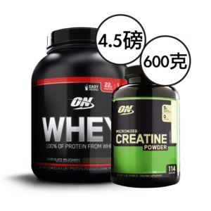 [美國 ON] 黑標WHEY 綜合乳清蛋白-巧克力(4.5磅/罐)+肌酸(600g/罐)
