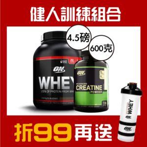 [美國 ON] 綜合乳清蛋白粉-巧克力(4.5磅/罐)+肌酸(600g/罐)