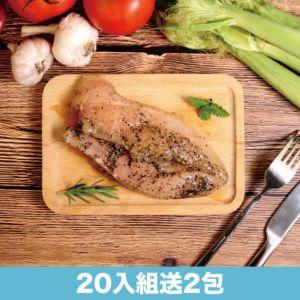 極嫩黑胡椒生雞胸肉-20包組(加碼送2包)
