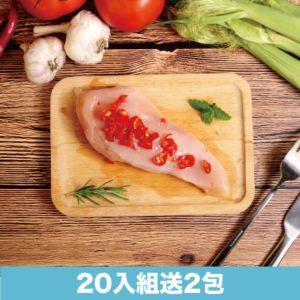極嫩辣香生雞胸肉-20包組(加碼送2包)