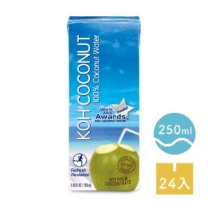 [KOH酷椰嶼]  100% 純椰子汁 (250ml/罐x24罐/組)