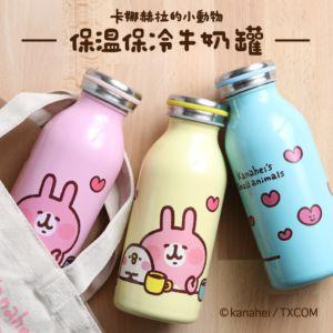 [研達] 卡娜赫拉的小動物-保溫保冷牛奶罐 (350m/湖水藍)