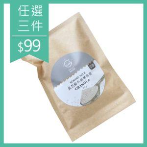 [Daily Boost]黑芝麻牛奶烤燕麥隨手包 (40g/包) (原早窩系列)