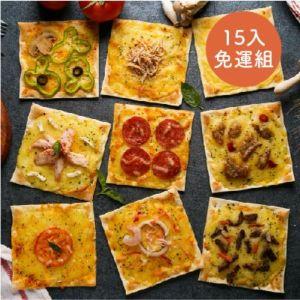 [披薩市] 米披薩15入歡樂超值組(平均每入52.5元)(免運)