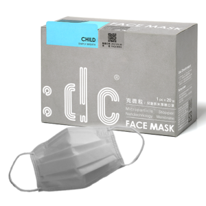 [:dc® 克微粒] 奈米薄膜平面口罩 (兒童) 20 片/盒