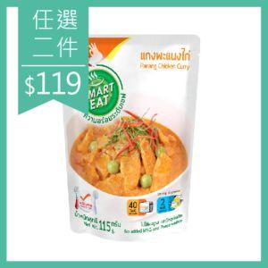 [Smart Eat] 帕能咖哩雞即食包 (115g/包)