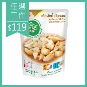 [Smart Eat] 蠔油炒菇即食包 (115g/包)