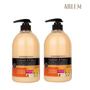 [ARLEM] 甜橙茉莉滋潤香氛沐浴乳1000ml-2入組(歐盟QACS敏感檢測)
