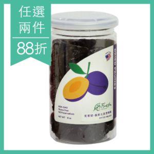 [美果屋] 新鮮元素黑梅乾(200g/罐)
